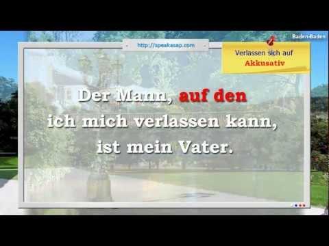 Который... - 8 урок видео курса Немецкий язык с носителем