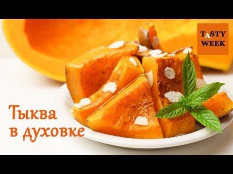 Низкокалорийные десерты - рецепты с фото на Повар. ру (147) 58